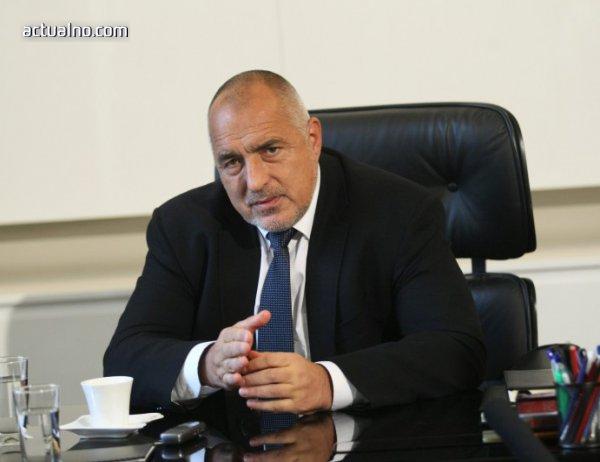 photo of Борисов: България е голям съюзник, голям приятел на Македония