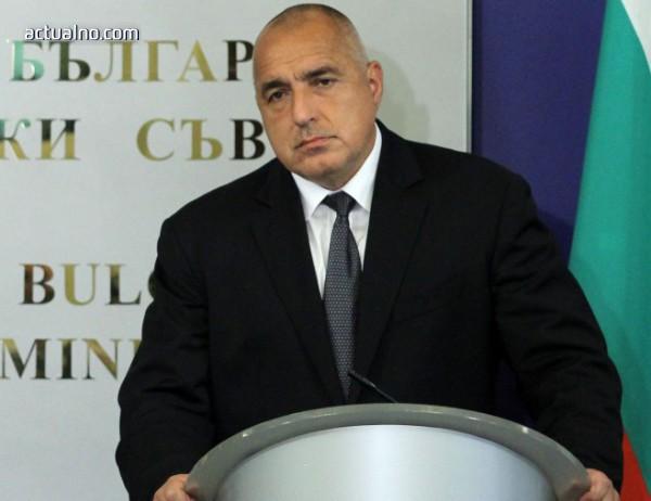 photo of Борисов през 2012 г.: България е против името Северна Македония