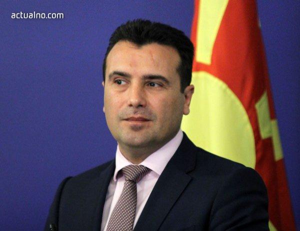 photo of Заев се цели в дата за започване на преговори с ЕС до края на годината