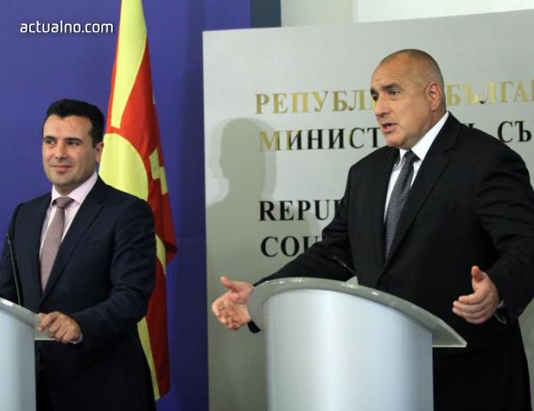 photo of Правим комисия с Македония за тълкуване на историята, ще честваме общи исторически събития