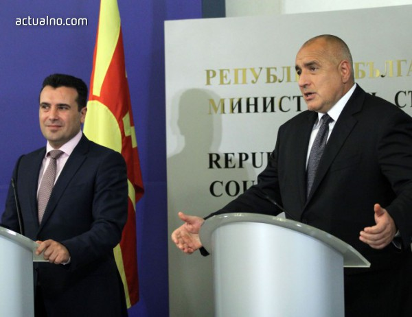 photo of Борисов и Заев ще почетат паметта на евреите, депортирани от Македония