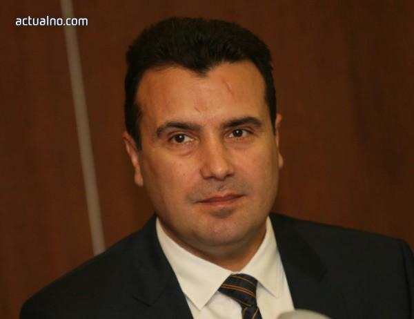 photo of Заев: Вероятно ще има референдум за името