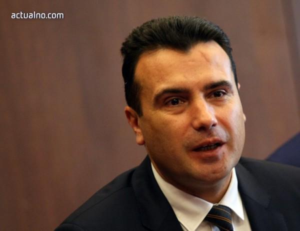 photo of Заев иска референдум: Нека хората имат последната дума в спора за името