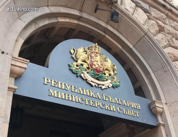 photo of Промени в Закона за защита на личните данни минаха през МС