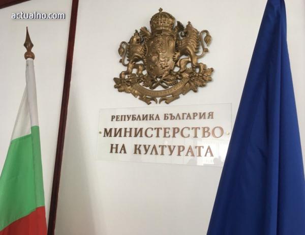 """photo of Ключов приоритет на кабинета """"Борисов 3"""": Опазване на културното наследство"""