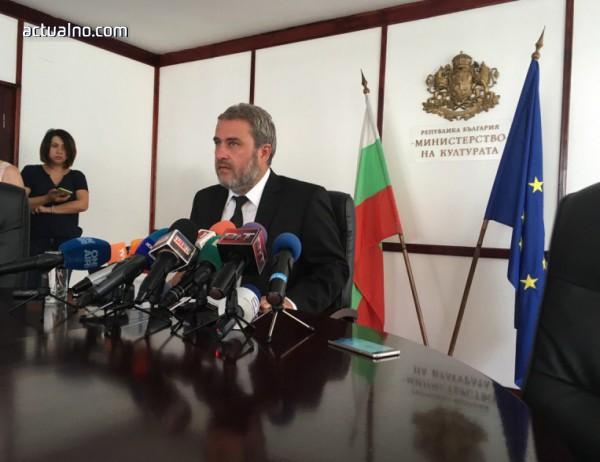 photo of Боил Банов: В момента страната ни няма официален ангажимент да реставрира джамии