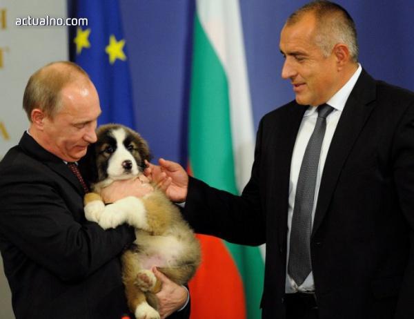 photo of Правителството разглежда Русия като една от основните външнополитически заплахи