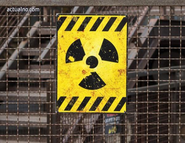 photo of ЕС на среща с Иран за ядреното споразумение