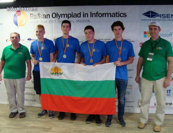 photo of Българчета завоюваха 4 медала от Балканиада по информатика