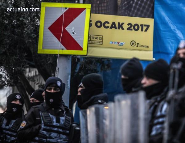 photo of Протести в Истанбул, горят знамена на САЩ и Израел