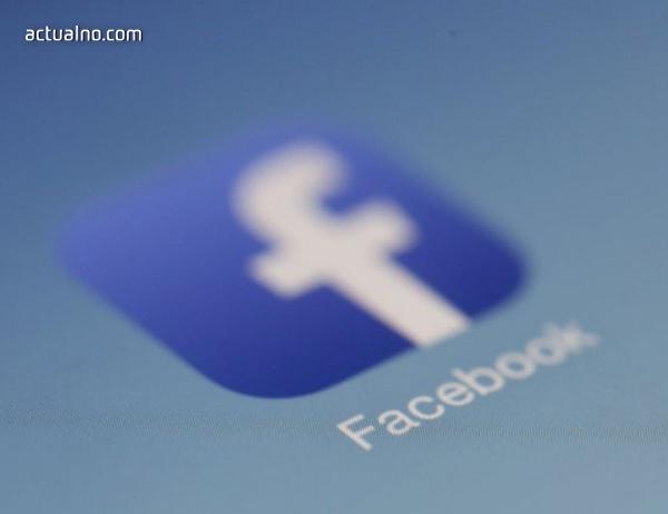 photo of В Италия забраниха публикуването на снимки на деца във Facebook