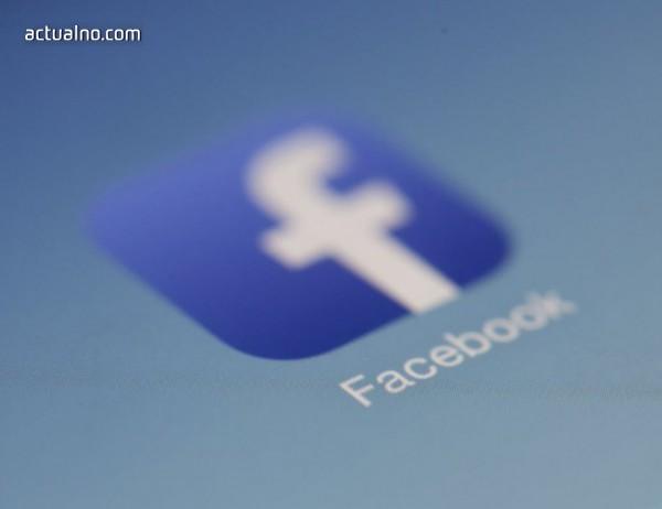 photo of Ето как да видите дали Cambridge Analytica са ползвали ваши данни от Facebook