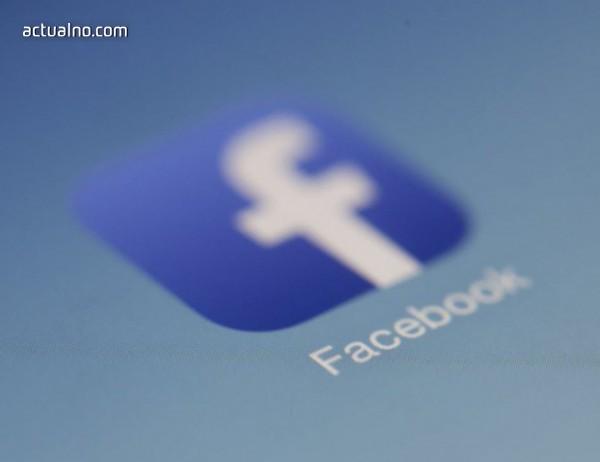 photo of Финансовите резултати на Facebook - можеше да е и по-лошо