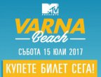 Tuborg е партньор на MTV Presents Varna Beach