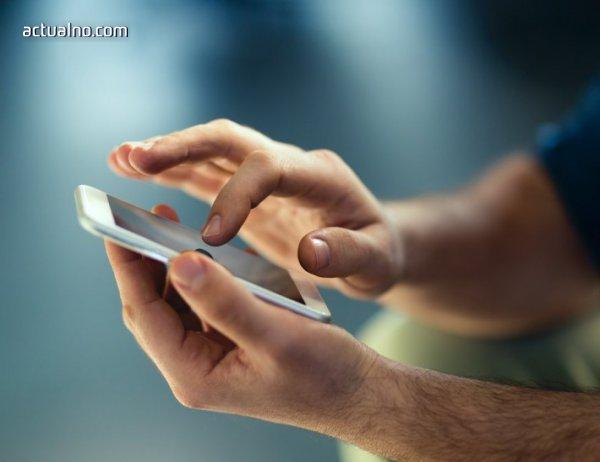 photo of Телефонът е най-важната вещ за една трета от британците