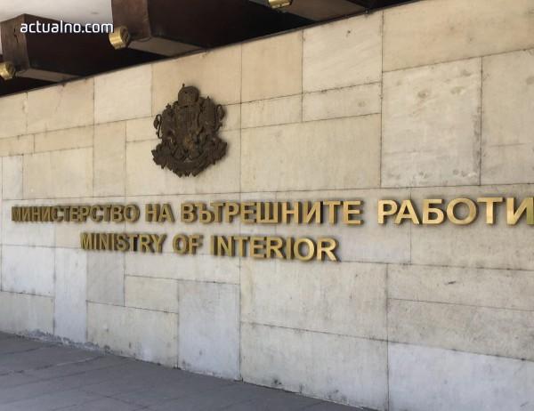 "photo of Директорът на ОД на МВР- София подаде рапорт за пенсиониране заради ""Пелов"""