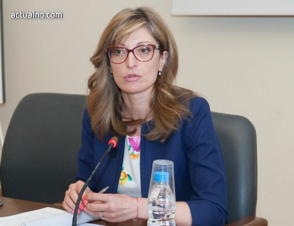 photo of И Захариева намесена в продажбата на български документи