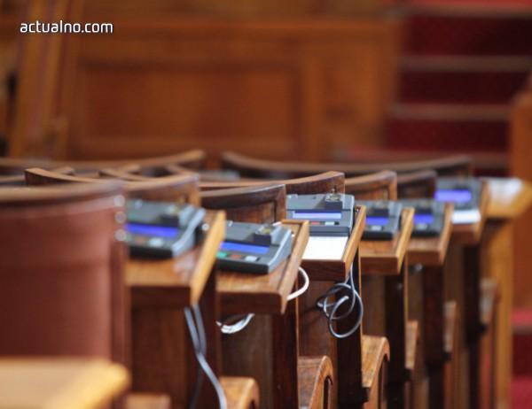 photo of Строгите законови промени заради сделката за ЧЕЗ са на път да не се случат