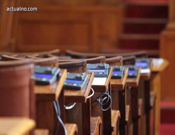 photo of Народното събрание ще гласува оставката на Николай Нанков