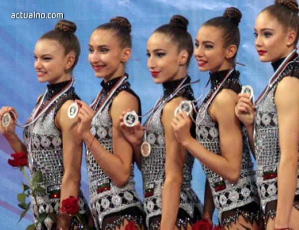 photo of Ансамбълът на България триумфира със златото на 5 обръча