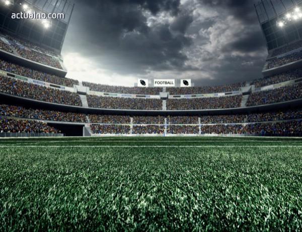 photo of Кокетно стадионче за сто и едно милионче