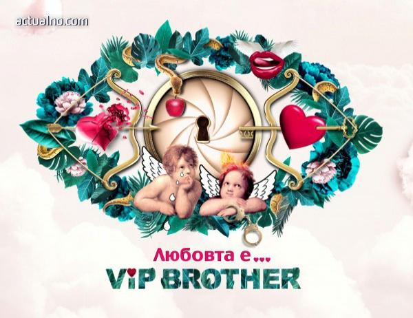 photo of НА ЖИВО: Гледайте финала на VIP Brother 2017
