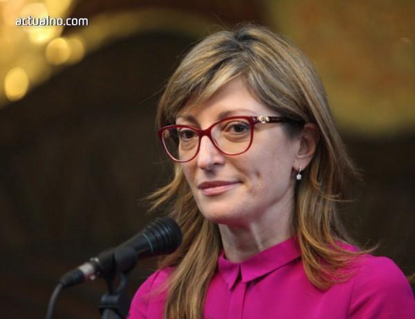 photo of Захариева не изключи среща ЕС-Турция по време на председателството