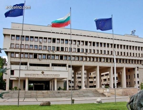 photo of МО: Няма пострадали български медици при терористичната атака в Мали