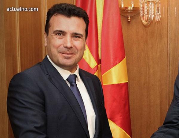 photo of Словения: На Македония ѝ е време да се присъедини към НАТО