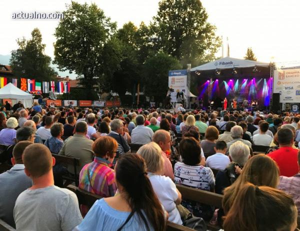 photo of Actualno.com на живо от XX юбилеен джаз фестивал в Банско (ВИДЕО)