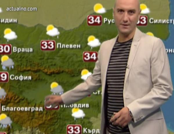 photo of Последната фаза от прогнозите на Емо Чолаков