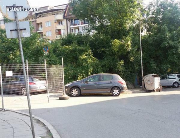 photo of Улицата на позора – Ден 4