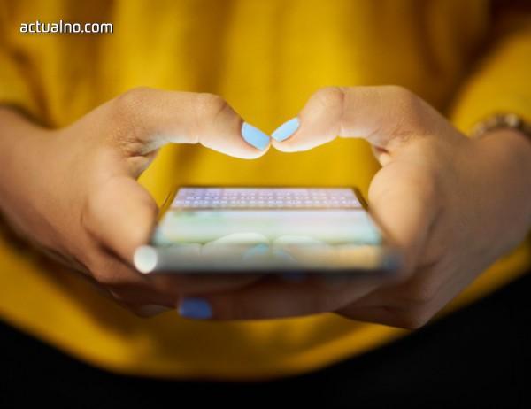 photo of Светът на мобилните технологии - къде сме ние?