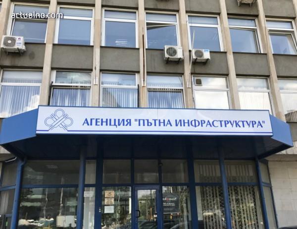 photo of Фирма с 2 лв. капитал блокира поръчка за 44 млн. лв. в три области за пътища