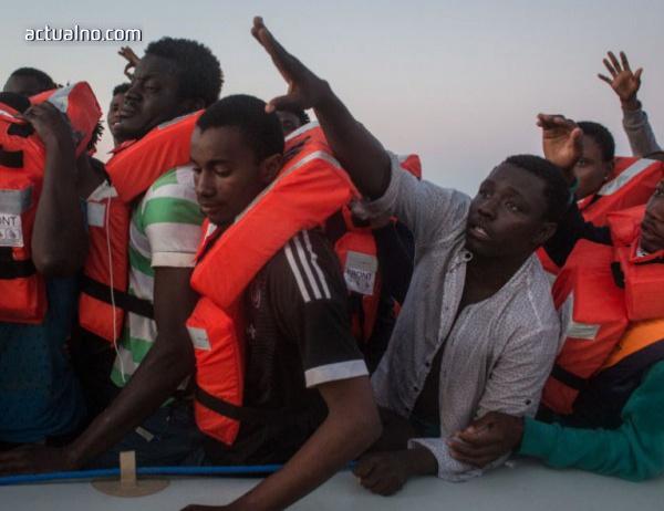 photo of Младите мигранти са подложени на тормоз по пътя им към Европа