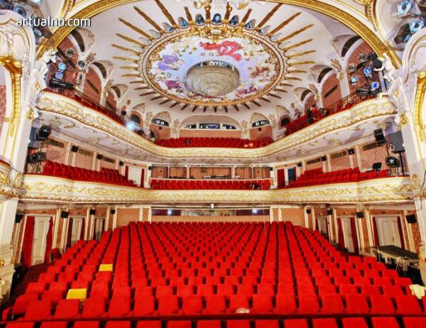 photo of Народният театър откри 116-ия сезон в историята си