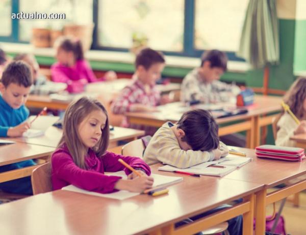 photo of Започва новата учебна година