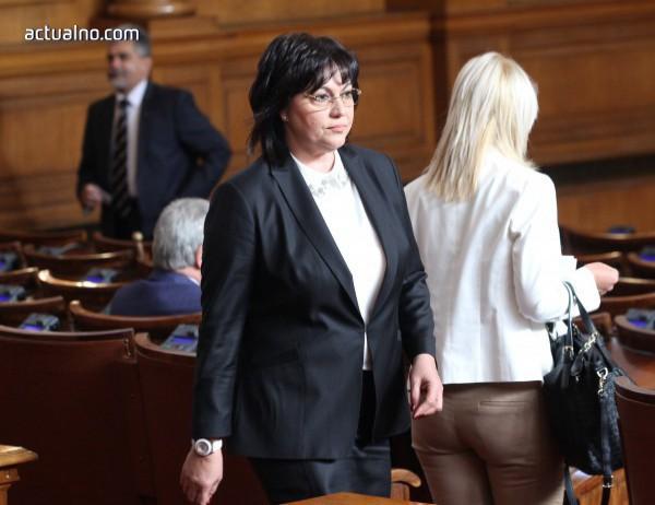 photo of Нинова да си плати за вота!*