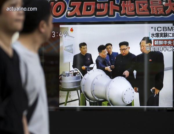 photo of Откриха следи от радиоактивен газ след последното ядрено изпитание на КНДР
