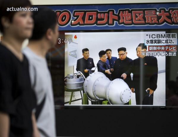 photo of Северна Корея започна да демонтира ядрени съоръжения