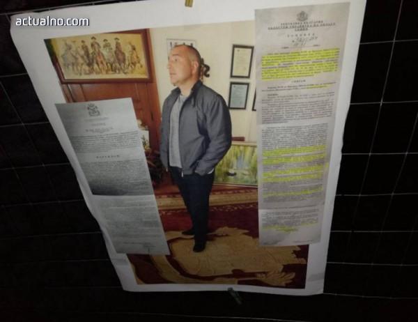 """photo of Прокуратурата счита подписана от Бойко Борисов заменка в """"Стрелбище"""" за нарушаваща закона"""