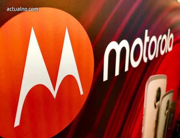 photo of Честваме 90 години от създаването на Motorola