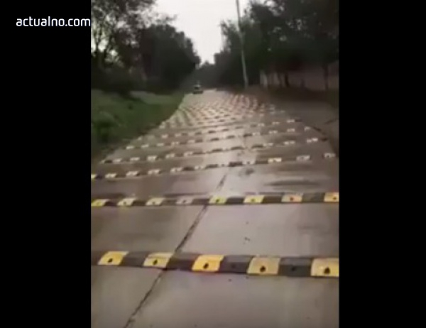 "photo of В Китай се появи улица с 600 ""легнали полицаи"" (Видео)"