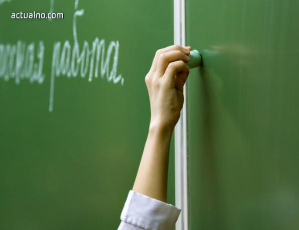 photo of Само 9 частни училища ще получават субсидия от държавата
