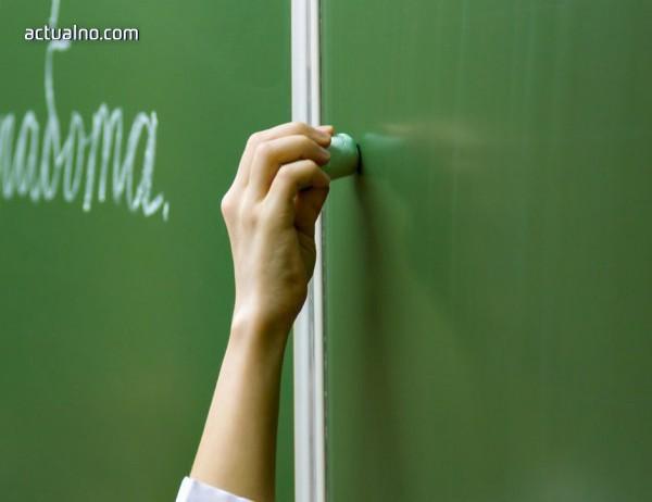 photo of Във Варна има недостиг на начални учители и учители по информатика