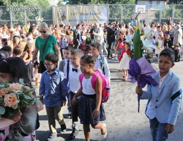 photo of Скоро: Задължително образование и за четиригодишните