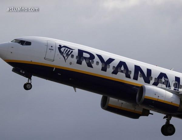 photo of Започна стачката на пилотите от Ryanair