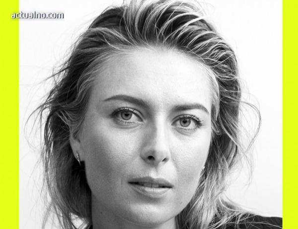 photo of Вижте най-големите тайни на Мария Шарапова