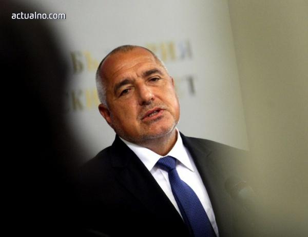 photo of Борисов направил зам.-министър бивша шефка на НЗОК, отстранена за злоупотреби