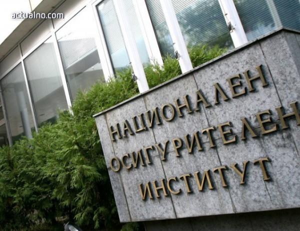 photo of НОИ възстанови проверките по ЕГН и ПИК, вече били сигурни